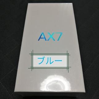 アンドロイド(ANDROID)の【新品未開封】OPPO AX7 blue ブルー(スマートフォン本体)