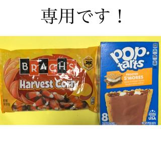 アメリカ輸入菓子キャンディ、POPtarts(菓子/デザート)