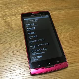 フジツウ(富士通)のF−05D  docomo カバー付き(スマートフォン本体)