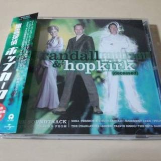 海外ドラマサントラCD「幽霊探偵ホップカーク」●(テレビドラマサントラ)