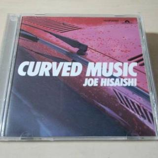 久石譲CD「カーブド・ミュージックCURVED MUSIC」CM音楽集●(テレビドラマサントラ)
