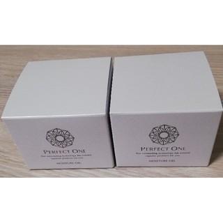 パーフェクトワン(PERFECT ONE)のパーフェクトワン モイスチャージェル 75g × 2個セット(オールインワン化粧品)