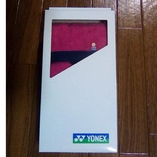 ヨネックス(YONEX)の①YONEX スポーツタオル AC1061(タオル/バス用品)