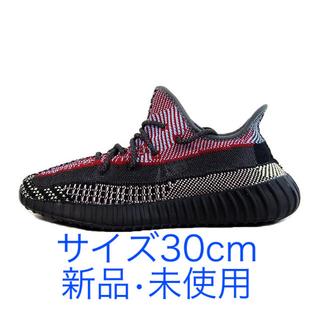 アディダス(adidas)のADIDAS YEEZY BOOST 350 V2 YECHEIL 30cm(スニーカー)