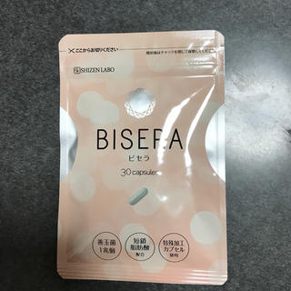 BISERA(ダイエット食品)