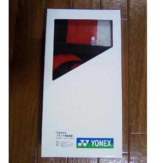 ヨネックス(YONEX)の専用/③YONEX スポーツタオル2枚 AC1051(タオル/バス用品)