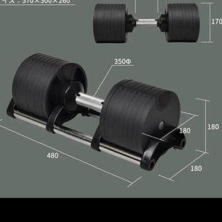 ダンベル20キロ(トレーニング用品)