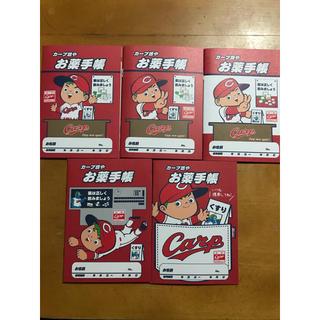 ヒロシマトウヨウカープ(広島東洋カープ)の広島カープ カープ坊やお薬手帳 5冊セット(その他)