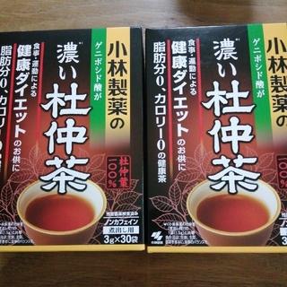 コバヤシセイヤク(小林製薬)の小林製薬の濃い杜仲茶 健康茶 ダイエット(健康茶)