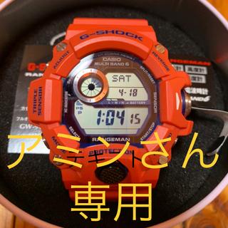 ジーショック(G-SHOCK)のカシオ G-SHOC 神戸市消防局モデル GW-9400FBJ-4JR(腕時計(デジタル))