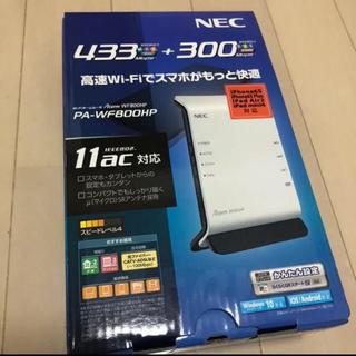 エヌイーシー(NEC)のWi-Fiルーター(NEC PA-WF800HP)(その他)