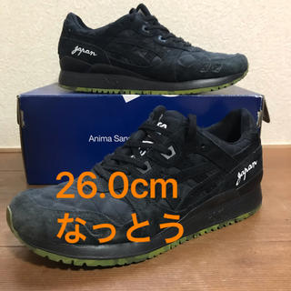"ミタスニーカーズ(mita sneakers)のGEL- LYTE III ""BEAMS x mita sneakers"" (スニーカー)"