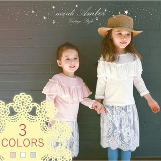 アンバー(Amber)の値下げ【90〜130】子供服 Amber ラビアンTシャツ (Tシャツ/カットソー)