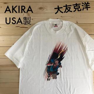 タワーハッカー Tシャツ USA製 AKIRA 大友克洋