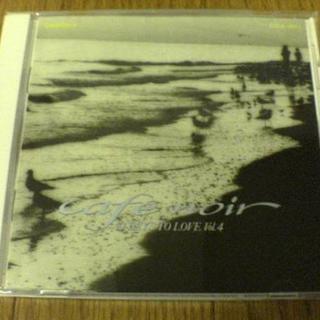 CD「cafe noir 10 WAYS TO LOVE VOL.4」ドラマ主題(テレビドラマサントラ)