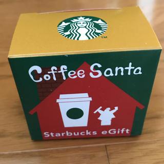 スターバックスコーヒー(Starbucks Coffee)のスタバ★2019コーヒーサンタ(ノベルティグッズ)
