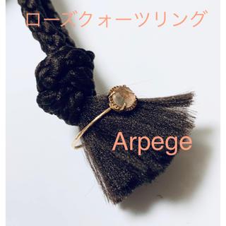 ノジェス(NOJESS)のArpege♡アルページュ ローズクォーツ ピンクゴールド リング1号(リング(指輪))