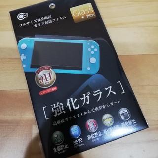 任天堂SwitchLite スイッチライト 保護ガラスフィルム 保護フィルム(保護フィルム)