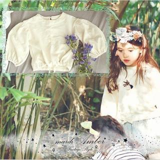 アンバー(Amber)の【90〜130】韓国子供服 ボリューム袖 トレーナー (Tシャツ/カットソー)
