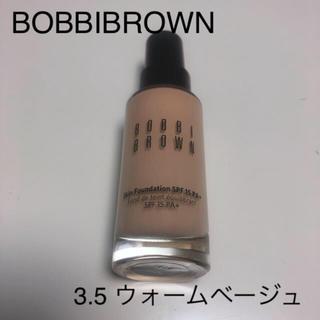 ボビイブラウン(BOBBI BROWN)のBOBBIBROWN スキンファンデーション 3.5 ウォームベージュ(ファンデーション)