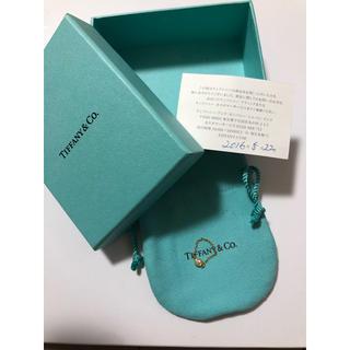 ティファニー(Tiffany & Co.)の専用☆ティファニー バイヤード リング 3号(リング(指輪))