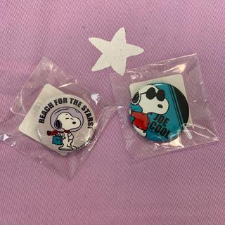 ピーナッツ(PEANUTS)のスヌーピー♡ミニ缶バッジ♡未使用(キャラクターグッズ)