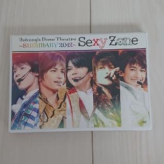 セクシー ゾーン(Sexy Zone)の233  SexyZone DVD(ミュージック)