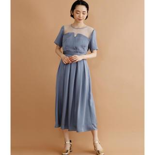 メルロー(merlot)の【merlot plus】ビスチェ風ワンピース(ミディアムドレス)