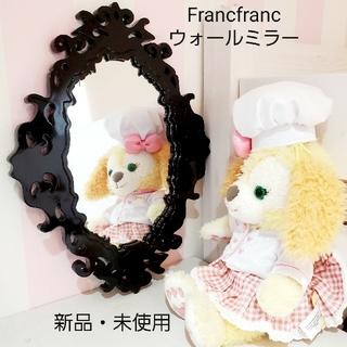フランフラン(Francfranc)のFrancfranc ウォールミラー 鏡 ブラック(壁掛けミラー)