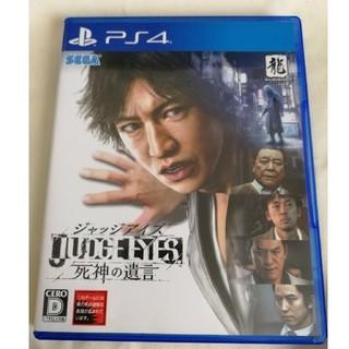 プレイステーション4(PlayStation4)のジャッジアイズ JUDGE EYES:死神の遺言 PS4 (家庭用ゲームソフト)