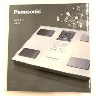 パナソニック(Panasonic)の新品 Panasonic 体組成計 EW-FA13-W(体重計/体脂肪計)