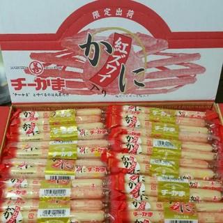 紅ズワイかに入り チーかま魚肉ソーセージ フィッシュソーセージ おつまみ 珍味(練物)