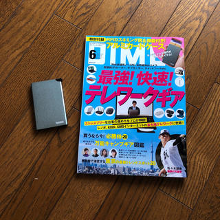 DIME (ダイム) 2020年 06月号(その他)