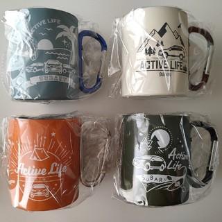 スバル(スバル)のSUBARU ダブルウォール構造カラビナマグカップ 4個セット(グラス/カップ)