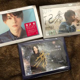 ワニブックス(ワニブックス)の吉沢亮カレンダー(2015、2016、2017)(男性タレント)