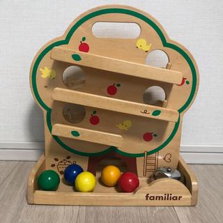ファミリア(familiar)のスロープトイ:ファミリアの木製玩具(知育玩具)