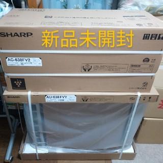 SHARP - 新品!!【シャープ】AC-638FV2【エアコン】