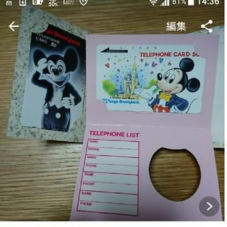 ディズニー(Disney)の23枚未使用テレホンカード ミッキーも、まとめ売り(50度数22/105度数1(その他)