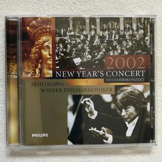 フィリップス(PHILIPS)の【値下げしました!】CD 小澤征爾 / 2002 ニューイヤーズコンサート(クラシック)