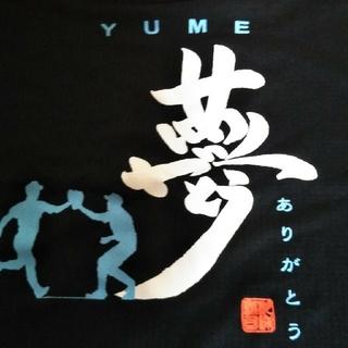ゼット(ZETT)のゼット ベースボールシャツ(Tシャツ/カットソー(半袖/袖なし))