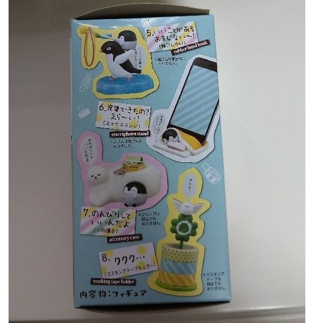 あなたのデスクにコウペンちゃん 小物置き エンタメ/ホビーのおもちゃ/ぬいぐるみ(キャラクターグッズ)の商品写真