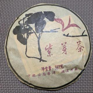 プーアル茶 生茶 2005年製 普洱茶(茶)