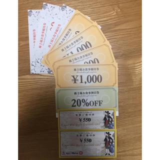 海帆の株主優待券7000円分とリンガーハット1100円分(レストラン/食事券)