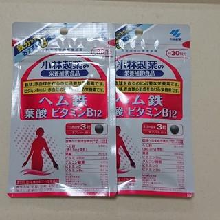 コバヤシセイヤク(小林製薬)の小林 ヘム鉄 葉酸 ビタミンB12 2袋セット(ビタミン)