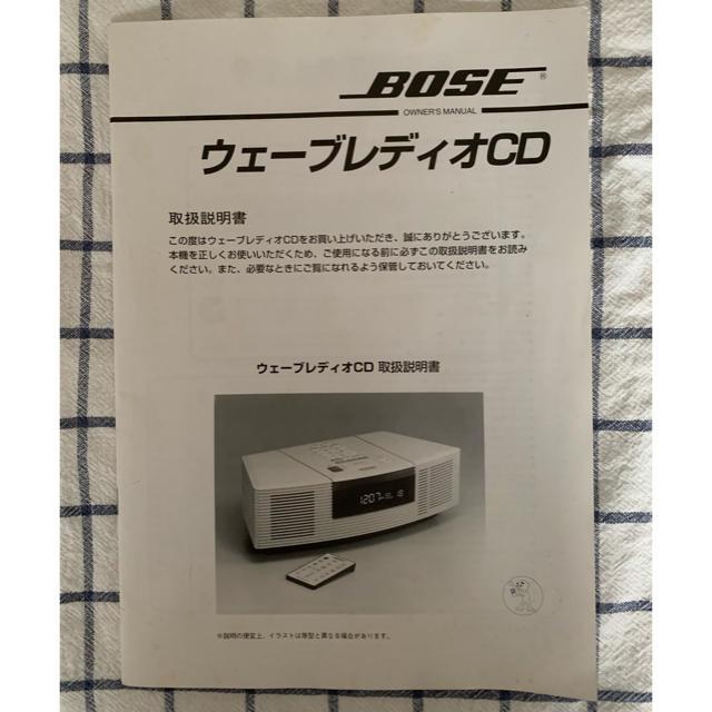 BOSE(ボーズ)のBOSE Wave Radio/CD ボーズウェーブラジオCD  スマホ/家電/カメラのオーディオ機器(ポータブルプレーヤー)の商品写真