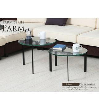 アクタス(ACTUS)のまー様専用★アルモニア PARMガラステーブル(ローテーブル)
