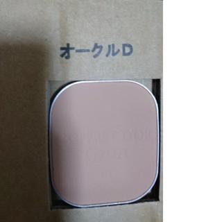 コフレドール(COFFRET D'OR)のコフレドールグランカバーフィットパクト-UV(コフレ/メイクアップセット)