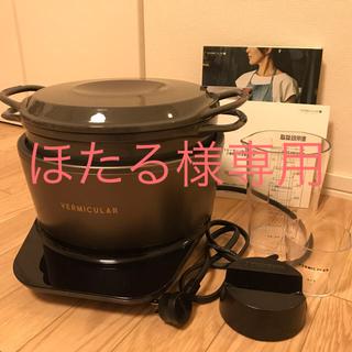 バーミキュラ(Vermicular)のVERMICULARバーミキュラ ライスポット5合炊きPH23A(炊飯器)