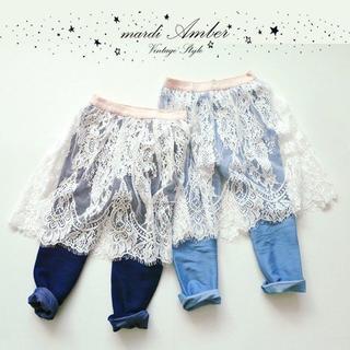 アンバー(Amber)の値下げ 90〜130 子供服 レーススカート レギンス パンツ (パンツ/スパッツ)