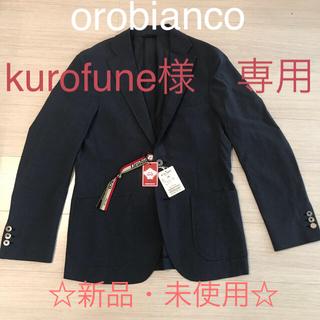 オロビアンコ(Orobianco)のGWセール!! ☆新品未使用☆ orobianco オロビアンコ ジャケット(スーツジャケット)